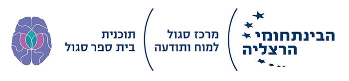 לוגו תוכנית בית ספר סגול